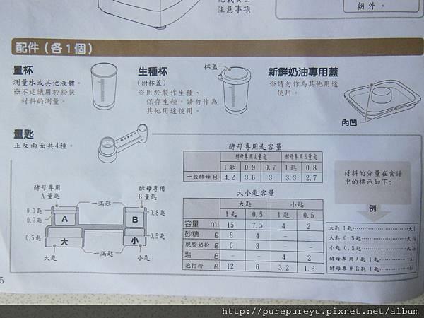 烘焙DIY.2.JPG