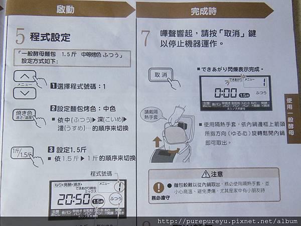 烘焙DIY.9.JPG