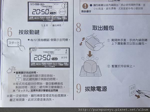 烘焙DIY.10.JPG