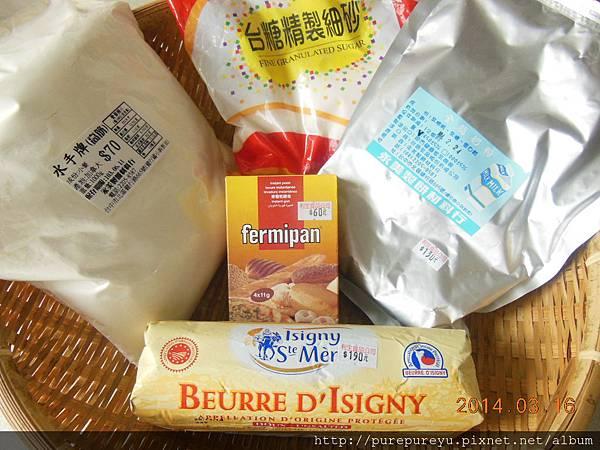 土司麵包.3.JPG