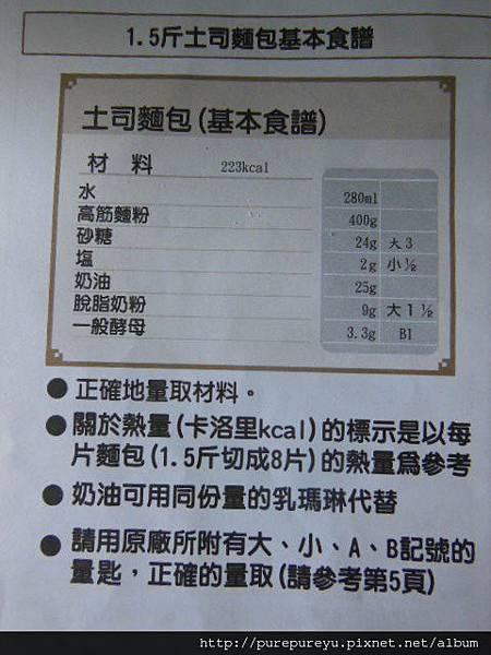 烘焙DIY.14.JPG