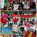 2014.03.09.世界腎臟病日.1.jpg