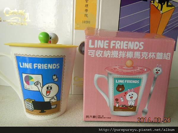 line friends.1.JPG