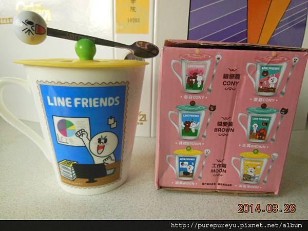 line friends.2.JPG