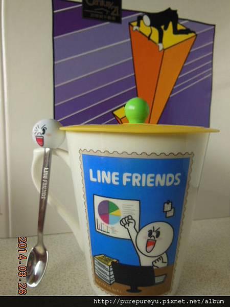 line friends.3.JPG
