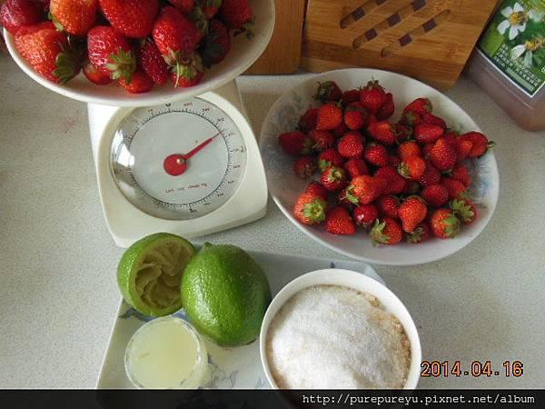 麵包機做草莓果醬.3.JPG