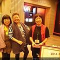 2014義工表揚.9.JPG