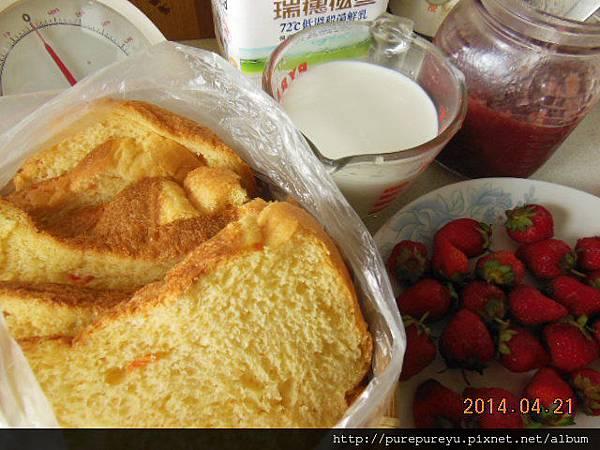 草莓早餐.3.JPG