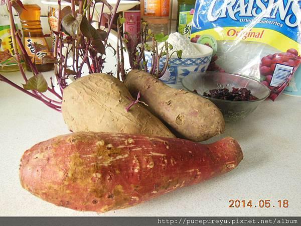 地瓜麵包.1.JPG