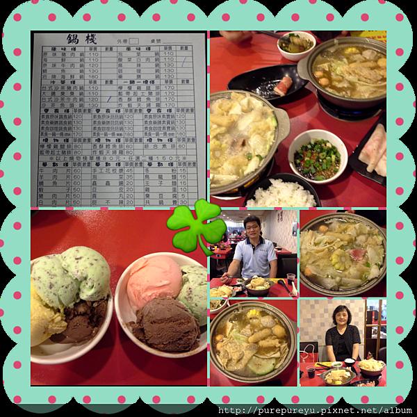 2014 系友會.4.png