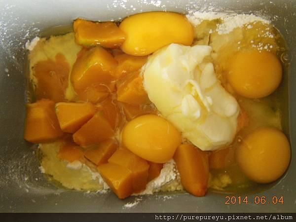 南瓜豆漿磅蛋糕.5.JPG