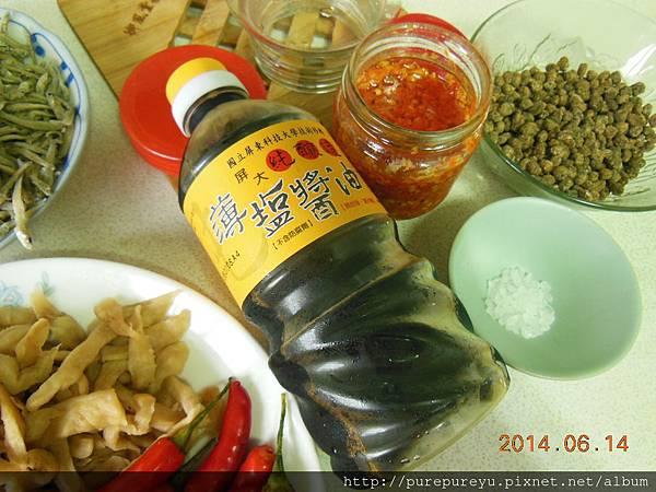 辣炒蘿蔔小魚乾.3