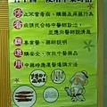 中醫藥教育種子.2.JPG