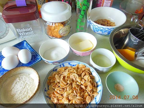 杏仁瓦片與薄餅.1.JPG