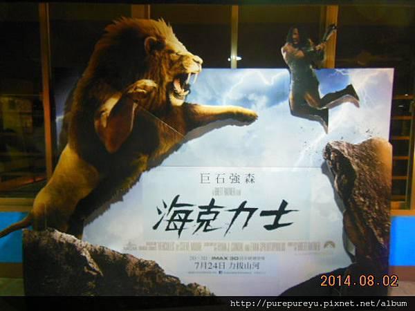 2014七夕.4.JPG