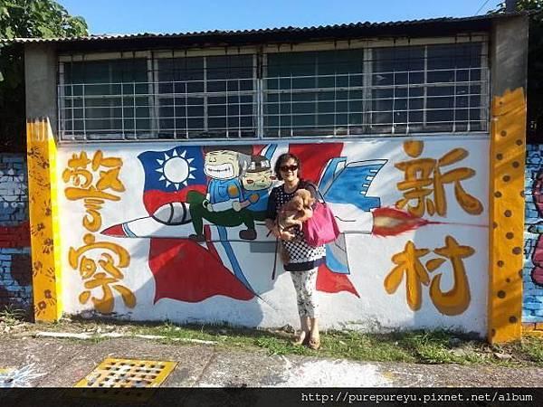 台南警察新村.2.jpg