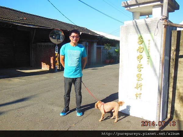 台南警察新村.10.JPG