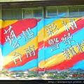 台南警察新村.16.JPG