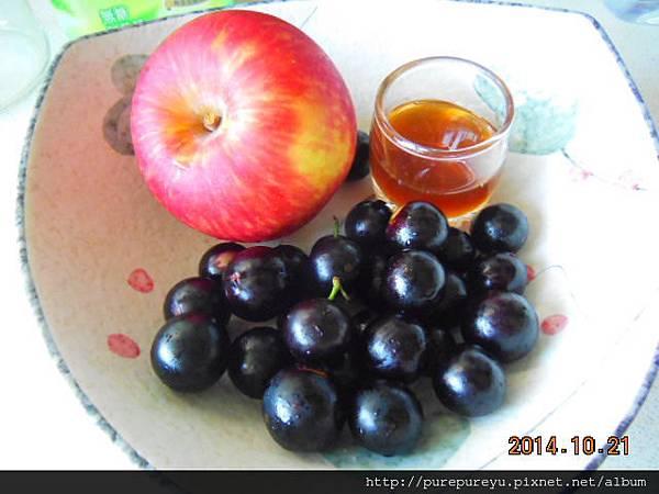 樹葡萄蘋果汁7.JPG