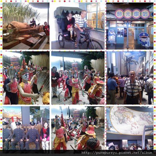 台南 歷史博物館.jpg