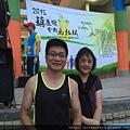 2015葫蘆墩全國馬拉松5.JPG