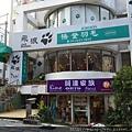 東海藝術街坊10.JPG