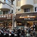 東海藝術街坊12.JPG