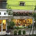 東海藝術街坊25.JPG