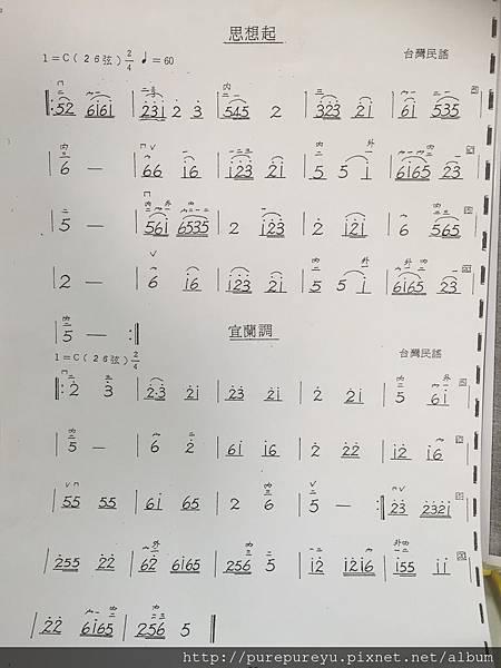 二胡同樂9.JPG