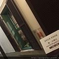 台南知事官邸10.JPG