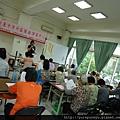 中區樂齡學習中心1.JPG