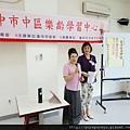 中區樂齡學習中心2.JPG