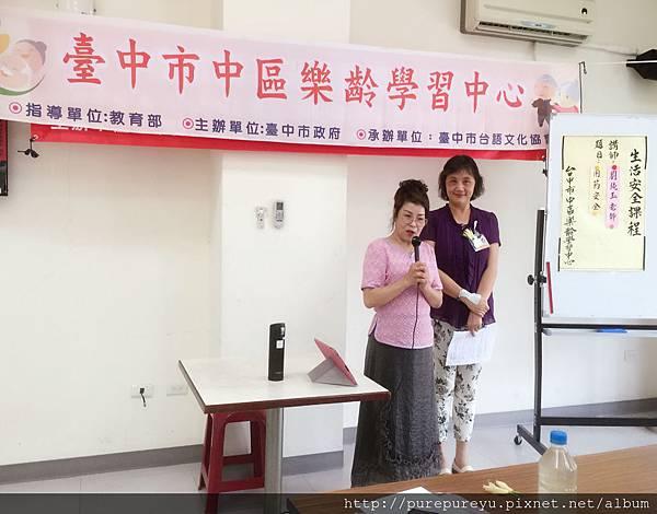 中區樂齡學習中心3.JPG