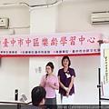 中區樂齡學習中心4.JPG