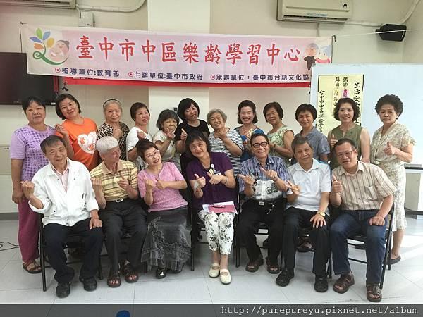 中區樂齡學習中心6.JPG