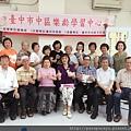 中區樂齡學習中心7.JPG