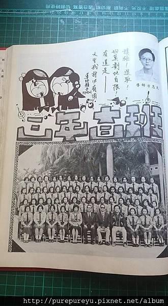 中山國中313.1.jpg