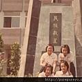 中山國中313.8.jpg