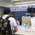 2015關西10日自由行0726.13.JPG