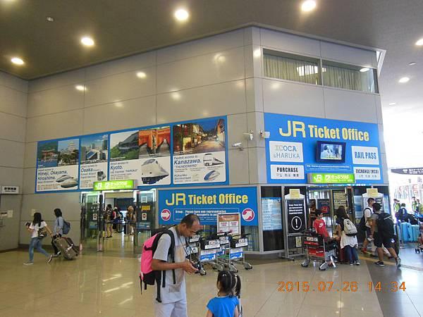2015關西10日自由行0726.18.JPG