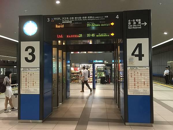 2015關西10日自由行0726.23.JPG