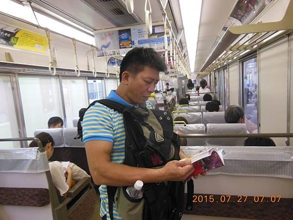 2015關西10日自由行 0727(1).10.JPG