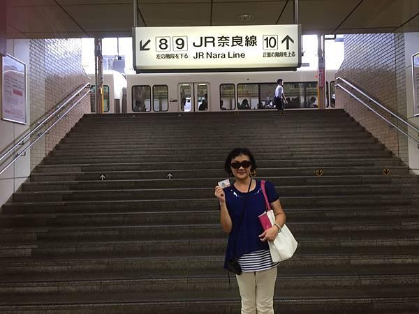2015關西10日自由行 0727(1).13.JPG