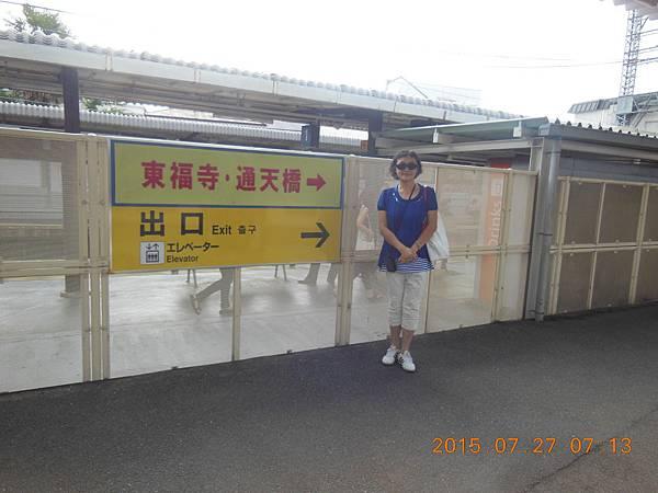 2015關西10日自由行 0727(1).17.JPG