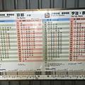 2015關西10日自由行 0727(1).19.JPG