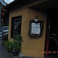 2015關西10日自由行0727〈2〉.4.JPG