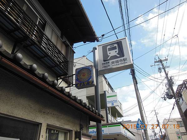 2015關西10日自由行0727〈2〉.2.JPG
