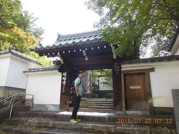 2015關西10日自由行0727〈2〉.12.JPG