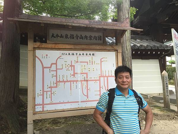 2015關西10日自由行0727〈2〉.22.JPG