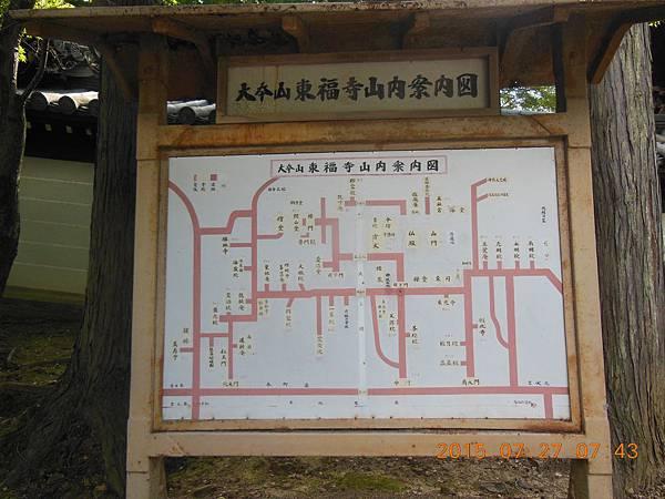 2015關西10日自由行0727〈2〉.21.JPG